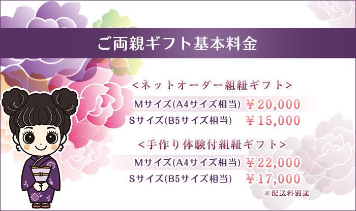 gift_price.jpg