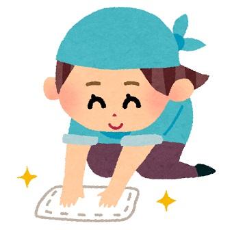 お掃除中yuka_zoukin_fukisouji.jpg