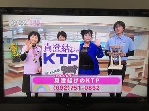 TV出演1月25日RKB今日感.jpg