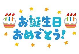 無料イラストお誕生日おめでとうございます.jpg
