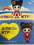 とビキニくのいちshopカード.jpg