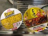 カップラーメンとご飯.jpg