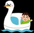 スワンボート.jpg