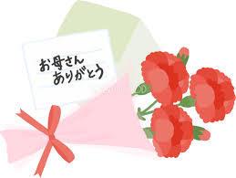 手紙母の日の.jpg