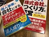株式会社.jpg