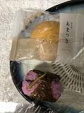 桜餅お饅頭.jpg
