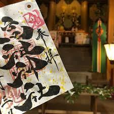 無料イラスト高祖神社.jpg