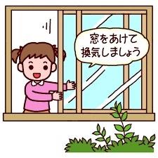 窓開けたまま.jpg