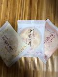 3種類小倉山荘の御菓子.jpg
