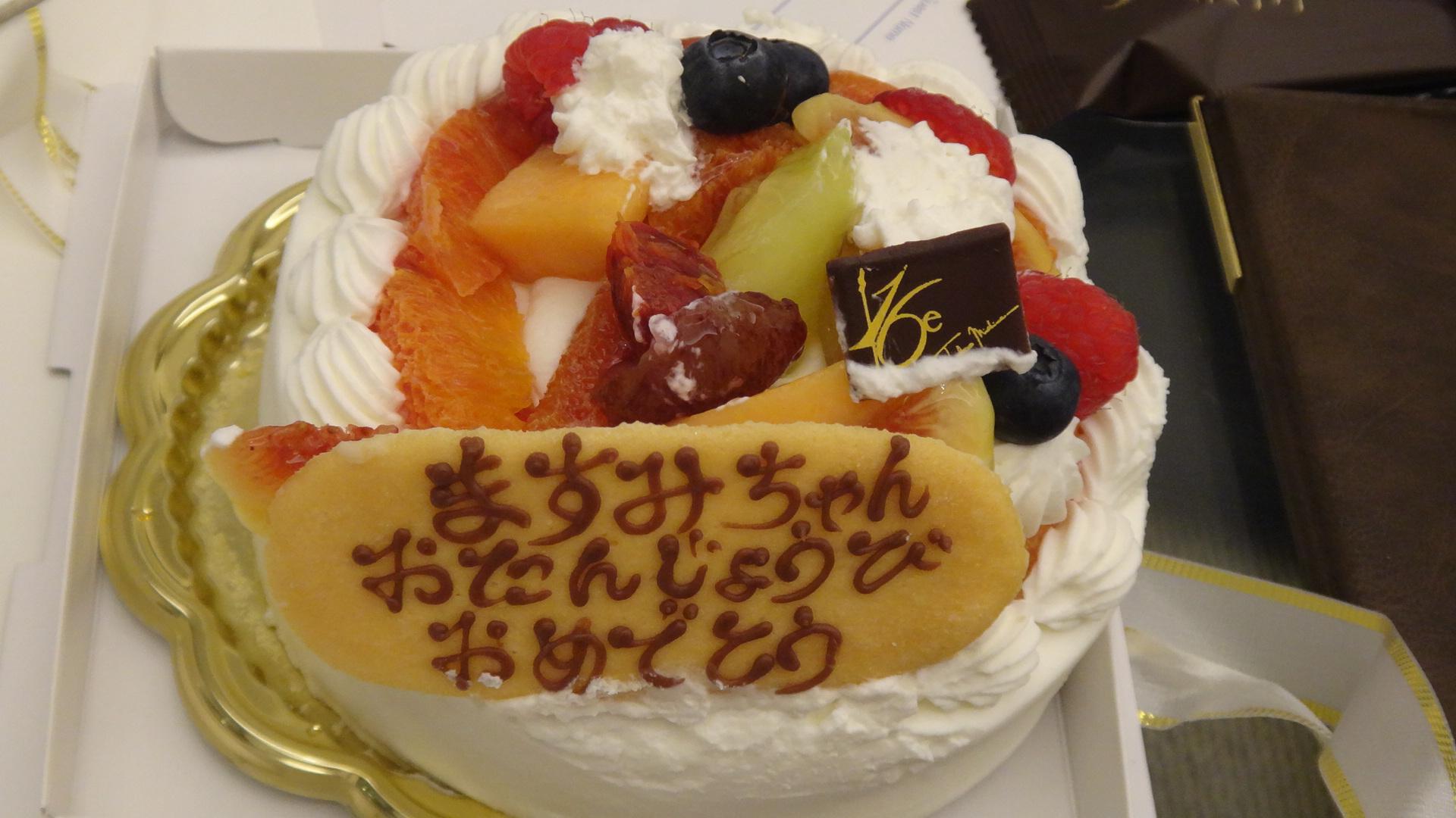 DSC02751欣也ケーキ.JPG