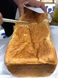Nさんより偉大なる発明のパン.jpg