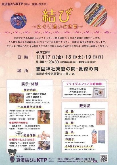 むすび - コピー.JPG